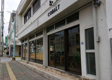 【2018最新情報】沖縄で新規開業した新しいカフェ、スイーツ、居酒屋などのスポット