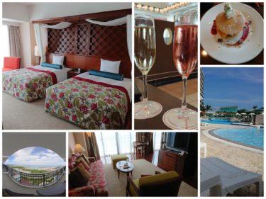 サザンビーチホテル&リゾート沖縄のプレミアムラウンジOKのスイートルームに子連れ宿泊、勝手に口コミ
