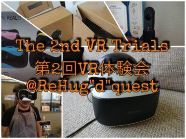 沖縄でVR体験、VRゲームができるお店やネットカフェ、イベントなどを総まとめ