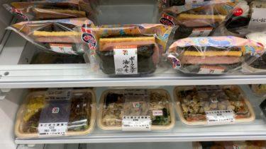 沖縄のセブンイレブンのみ沖縄限定商品や商品が少ないという噂をまとめてみた